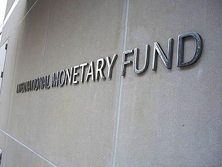 El FMI prevé que la economía turca crecerá un 7,5% este año