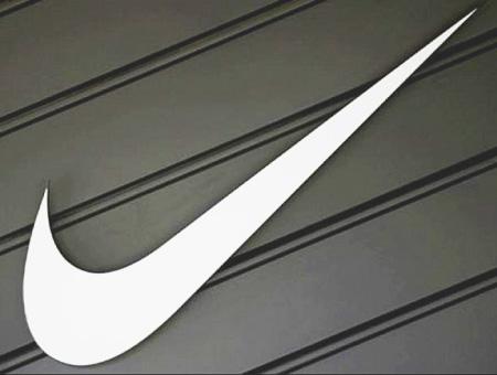 Nike empresa marca multinacional