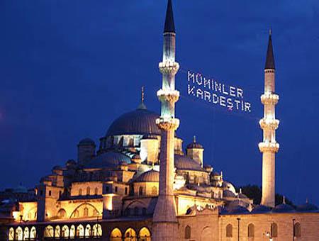 10 lugares a visitar en Estambul durante el Ramadán