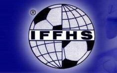 20080125 iffhs b