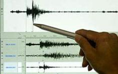20080314 deprem b