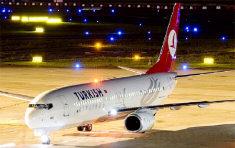 TURKISH AIRLINES, A PUNTO DE ADQUIRIR LAS LÍNEAS AÉREAS DE BOSNIA