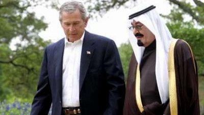 Bush rey Abdullah Arabia