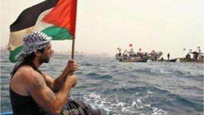 Gaze Israil