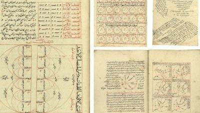 Maqasid al Alhan manuscrito subasta Christies