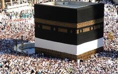 Irán prohíbe el peregrinaje a La Meca para evitar la propagación de la Gripe A