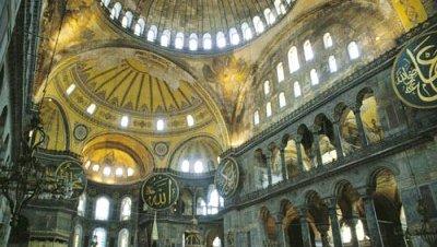 Santa Sofía podría albergar también ceremonias religiosas