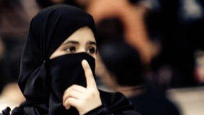 Burka niqab