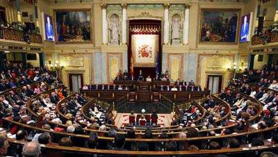 El Congreso de los Diputados rechaza el reconocimiento del genocidio armenio