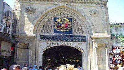El Gran Bazar de Estambul celebra su 550 aniversario