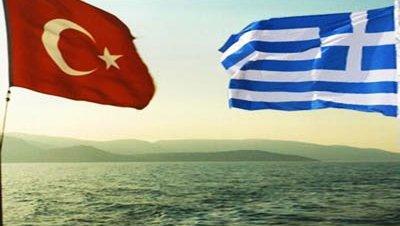 Grecia turquia mar egeo