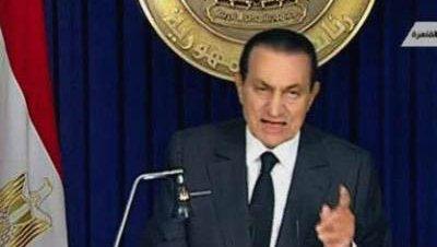 Hosni mubarak presidente egipto