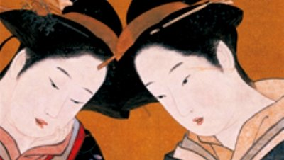 El Palacio de Topkapı muestra 5.000 años del arte japonés