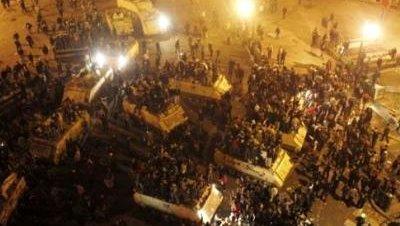Manifestantes egipto cairo