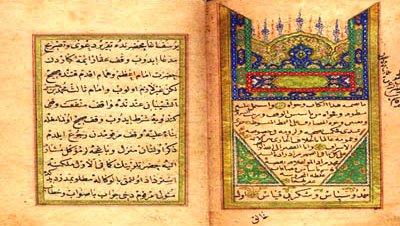La biblioteca nacional de Turquía, incluida en el proyecto