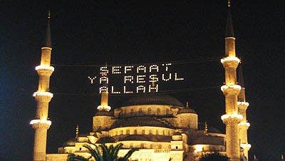 Comenzaron las celebraciones del Ramadán en Turquía
