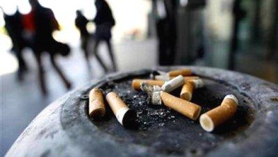 Nuevas multas por fumar en espacios públicos