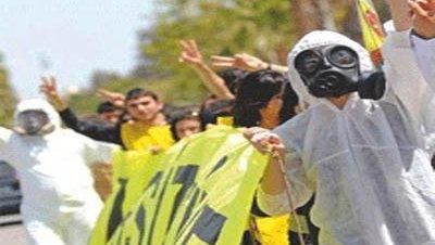 Miles de personas protestan contra la construcción de una central nuclear en Turquía