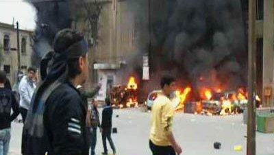 Protestas manifestaciones siria