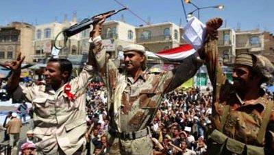 Protestas sana yemen