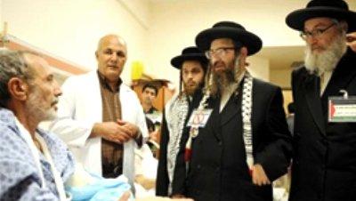 Rabbi turk yarali hastane