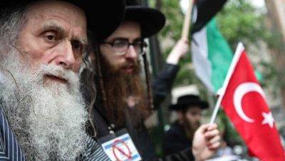 Yahudiler protesto Israil New York