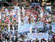 Miles de personas se manifiestan en Ankara contra el golpe en Egipto