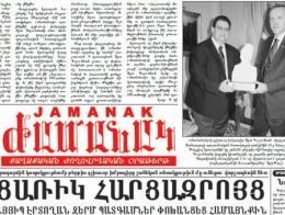 Una portada del diario Jamanak con su director reunido con el presidente turco Erdoğan