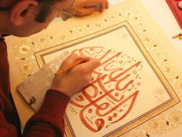 Turquia arte caligrafia islamica