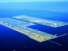 Aeropuerto ordu giresun