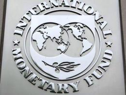 Fmi fondo monetario internacional
