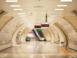 Estambul estacion metro