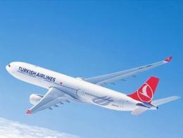 Turkish airlines avion