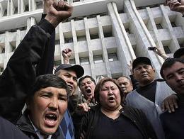 Kirguistan protestas