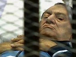 Mubarak enfermo