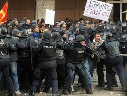 Macedonia protestas