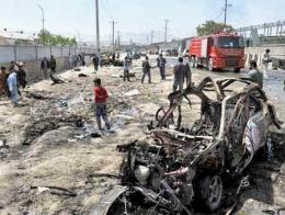 Afganistan explosion atentado