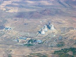 Armenia metsamor central nuclear