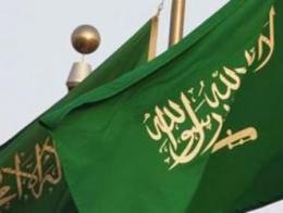 Arabia saudi bandera(1)
