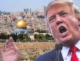 Israel trump jerusalen