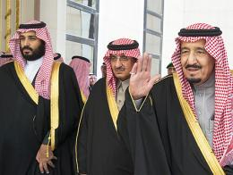Arabia saudi rey principe salman
