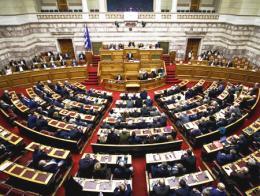 Grecia parlamento griego