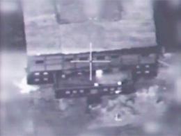 Israel ataque reactor siria