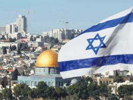 Israel jerusalen ocupado
