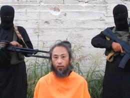 Siria secuestro yasuda yamamoto