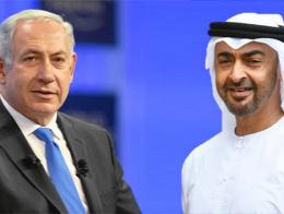 Israel emiratos netanyahu bin zayed