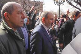Armenia nikol pashinyan erevan
