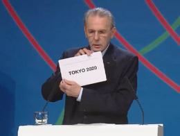 Coi tokio2020 olimpiadas
