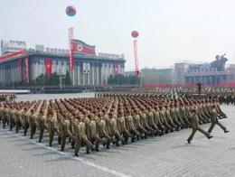 Corea norte pyongyang