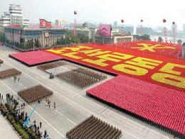 Pyongyang corea norte